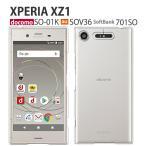 XperiaXZ1 保護フィルム 付き Xperia XZ1 ケース カバー 701SO SO-01K so01k SOV36 デコ XZs XZ X 携帯カバー Z5 Z4 Z3 スマホカバー エクスペリアXZ1 クリア