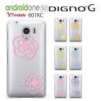 digno g 保護フィルム 付き SoftBank DIGNO G Y! mobile DIGNO F ケース カバー スマホカバー 携帯カバー 携帯ケース ハードケース ディグノg  camellia5