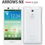 F01F 保護フィルム付き) ARROWS NX F-01Fカバー F-01F ケース F01F スマホケース アローズ ケース F01F スマホカバー F01F クリア
