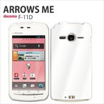 F11D 保護フィルム付き) ARROWS ME F-11D カバー F-11D ケース F11D スマホケース アローズ ケース F11D スマホカバー F-11D ホワイト クリア ケース