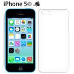 iPhone5c 保護フィルム付き]iPhone 5c ケース カバー フィルム おしゃれ ブランド iphone5C iphone5s iphone6 iphone6s plus iphonese アイフォン 5c クリア