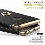 ショッピングiphone6 ケース iPhone6 ガラスフィルム 付き iPhone6 ケース カバー iPhone 6s Plus 耐衝撃 アイフォン6 スマホケース 携帯カバー リング付き JOYROOM 純正 Joy3in1key Black