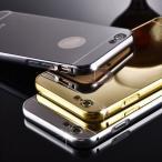 iPhone6 保護フィルム付き]iPhone 6 ケース カバー フィルム バンパー ケース おしゃれ ブランド iphone5s iphone6s plus iphonese アイフォン 6 Mirrorbumper