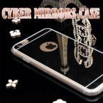 iPhone6 保護フィルム付き]iPhone 6 ケース カバー フィルム ミラーケース TPU おしゃれ ブランド iphone5s iphone6s plus iphonese アイフォン 6 cybermirror