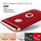 iphone6s ケース ブランド 画像