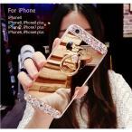 iPhone6 PLUS 保護フィルム付き]iPhone 6 plus  ケース カバー フィルム ミラーケース TPU soft case iphone6s plus アイフォン 6 プラス STONEmirror