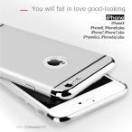 ショッピングiphone6 ケース iPhone6s ガラスフィルム 付き iPhone6 ケース カバー iPhone X 10 6s Plus 耐衝撃 アイフォン スマホケース おしゃれ 携帯カバー  3in1slimmat Silver