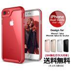 iPhone6s 9H ガラスフィルム 付き iPhone6s ケース カバー フィルム iPhone 7 6s 6 plus スマホカバー おしゃれ アイフォン6s アイホン6s バンパー dualguide
