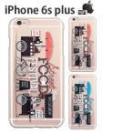 iPhone6s PLUS 保護フィルム付き]iPhone 6s plus iPhone6splus ケース カバー フィルム iphone5s iphone6 plus iphonese アイフォン 6s プラス streetfood