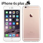 iPhone6s PLUS 保護フィルム付き]iPhone 6s plus iPhone6splus ケース カバー フィルム iphone5s iphone6 plus iphonese アイフォン 6s プラス クリアケース