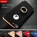 iPhone7 ガラスフィルム 付き iPhone7 Plus ケース カバー スマホケース iPhone 8 7 耐衝撃 アイホン7 アイフォン7 プラス JOYROOM 純正 Joykeyring
