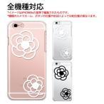 iphone7 保護フィルム付き)iphone 7 ケース カバー アイフォン7 アイホン7ケース おしゃれ ディズニー バンパー デコ iphone se 5c 5 5s 6 6s 7 plus camellia4