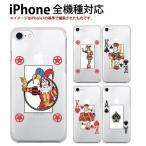 iphone7 保護フィルム付き)iphone 7 ケース カバー アイフォン7 アイホン7ケース おしゃれ ディズニー バンパー デコ iphone se 5c 5 5s 6 6s 7 plus joker