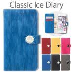 iphone7plus 保護フィルム付き)iphone 7 plus ケース カバー 手帳 手帳型ケース アイフォン7プラス アイホン7ケース iphone se 5c 5 5s 6 6s 7 plus CLASSICICE