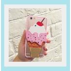 iphone7plus 保護フィルム付き iPhone 7 plus iphone6s iphone6  ケース カバー アイフォン7 アイホン7プラスケース おしゃれ 携帯 カバー TPU ミラー ICECREAM