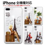 iphone7plus 保護フィルム付き)iphone 7 plus ケース カバー アイフォン7 アイホン7プラスケース おしゃれ ディズニー iphone se 5c 5 5s 6 6s 7 plus parisl