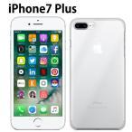 iphone7plus 保護フィルム付き)iphone 7 plus ケース カバー アイフォン7 アイホン7プラスケース おしゃれ ディズニー iphone se 5c 5 5s 6 6s 7 plus クリア