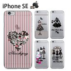 iPhoneSE 保護フィルム付き)iphone se カバー ケース ディズニー フィルム iphoese iphone5s iphone6 iphone6s plus アイフォンse ケース アイフォン SE FASHION