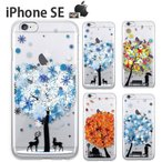 iPhoneSE 保護フィルム付き)iphone se カバー ケース ディズニー フィルム iphoese iphone5s iphone6 iphone6s plus アイフォンse ケース アイフォン SE snowT