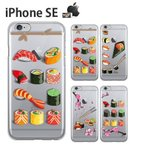 iPhoneSE 保護フィルム付き)iphone se カバー ケース ディズニー フィルム iphoese iphone5s iphone6 iphone6s plus アイフォンse ケース アイフォン SE SUSHI