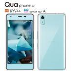 QuaphoneQZ 保護フィルム  au Qua phone QZ KYV44 ケース カバー miraie f 耐衝撃 rafre KYV40 デコ 携帯カバー BASIO KYV32 キュアフォン クリア