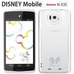 N-03E 保護フィルム付き)DISNEY Mobile on docomo N-03E n03e カバー ケース スマホカバー ディズニーモバイル dm01h dm01g sh02g sh05f f07e f03f n03e クリア