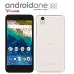 android one s3 保護フィルム 付き Y! mobile android one S3 京セラ アンドロイド ワン カバー スマホカバー デコ 透明 ケース ハード one s1 s2 クリア