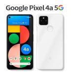 Google Pixel4a 5G ケース スマホ カバー フィルム 付き pixel4a5G スマホケース pixel5 耐衝撃 グーグルピクセル4a 5G ハード 透明 クリア