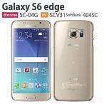 sc04g 保護フィルム 付き Galaxy S6 edge SC-04G ケース カバー SCV31 404SC Feel2 Note9 Note8 S9+ S9 Feel 耐衝撃 S8+ S8 S7 Activeneo SCー04G クリア