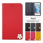 sh06d ケース 保護フィルム付き AQUOS PHONE SH-06D カバー sh01l sh03k sh01k 手帳 sh03j sh02j 耐衝 sh04h sh02h sh04g sh03g shー06d SAFNO PEARL