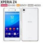 so03g 保護フィルム 付き Xperia Z4 SO-03G ケース カバー SOV31 デコ so02k so01k 携帯ケース so04j so03j スマホカバー so02j so01j so04h soー03g クリア