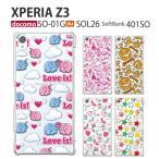 SOL26 保護フィルム付き)au XPERIA Z3 SOL26 カバー ケース スマホケース スマホカバー ディズニー エクスペリア Z3 XPERIAZ3 sol26 401so so01g cuteP