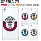 SOL26 保護フィルム付き)au XPERIA Z3 SOL26 カバー ケース スマホケース スマホカバー ディズニー エクスペリア Z3 XPERIAZ3 sol26 401so so01g GENTLE1
