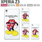 SOL26 保護フィルム付き)au XPERIA Z3 SOL26 カバー ケース スマホケース スマホカバー ディズニー エクスペリア Z3 XPERIAZ3 sol26 401so so01g ROLL3