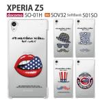 sov32 保護フィルム 付き Xperia Z5 SOV32 docomo SO-01H so01h SOV35 SOV34 SOV33 SOV31 SOL26 カバー ケース 携帯ケース スマホカバー エクスペリアZ5 NEWGT