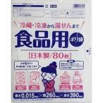 ワタナベ工業 R�26食品用ポリ袋80枚入り【メール便送料無料】