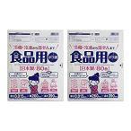 ワタナベ工業 R�26食品用ポリ袋80枚入り×2個セット(160枚)【メール便送料無料】