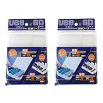USB SD 収納ケース