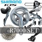 SHIMANO (シマノ) 105 R7000 ...