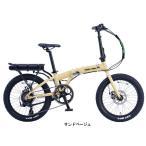 benelli(ベネリ) ZERO N2.0 FAT サンドベージュ 電動アシスト自転車