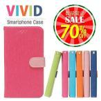 数量限定 SALE AQUOS CRYSTAL softbank 305SH ケース 305sh スマホカバー手帳カバー カード入れ 305Sh 305sH 手帳型 革 ケース VIVIDserise