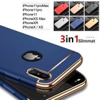 iPhone6s 9H保護フィルム付き iPhone7 iPhone6 iPhone6s iPhone6plus iPhone6splus iPhone5s iPhoneSE iPhone5c カバー ケース 3in1slimmat