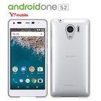 android one s2 カバー Y! mobile android one S2 京セラ アンドロイド ワン カバー スマホカバー クリア カバー 透明 ケース ハードケース クリア