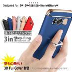 Galaxy Note10+ sc01m ケース スマホ カバー 保護フィルム 付き Galaxy ノート10+ SC-01M SCV45 耐衝撃 Note9 Note8 ハード ギャラクシーs10+ 3in1keyring