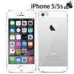 iPhone 5s ケース スマホ カバー iphone5s スマホケース アイホン5s おしゃれ 5 se 5se アイフォン5sケース クリアケース クリア