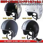 TNK工業 SPEED PIT JS-65GXα GIGAX ALPHA ジェットヘルメット ビッグサイズ /バイク/オートバイ/スクーター/BIG