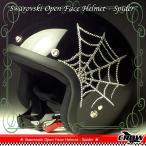 ショッピングCROW ヘルメット バイク ジェット スワロフスキーで輝くクモの巣デザイン!スパイダーヘルメット★ SWAROVSKI SPIDER スワロフスキー スパイダー ジェットヘルメット
