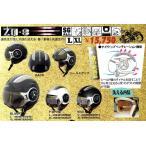 ヘルメット バイク ジェット TNK SPEEDPIT ZACK ZQ-8 ジェットヘルメット /ティーエヌケー/スピードピット/ザック/バイク用/オートバイ/ヘルメット