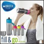 BRITA(ブリタ) フィル&ゴー アクティブ(fill & go Active)  カートリッジ2個入り
