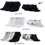 【送料無料 メール便】NIKE(ナイキ) メンズ・レディース 3P コットン クッション ノーショウ ソックス+モイスチャー マネジメント 靴下 NJP-SX4702